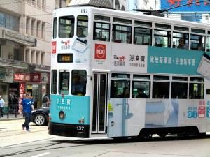 Hong Kong Tramways by CBNWS
